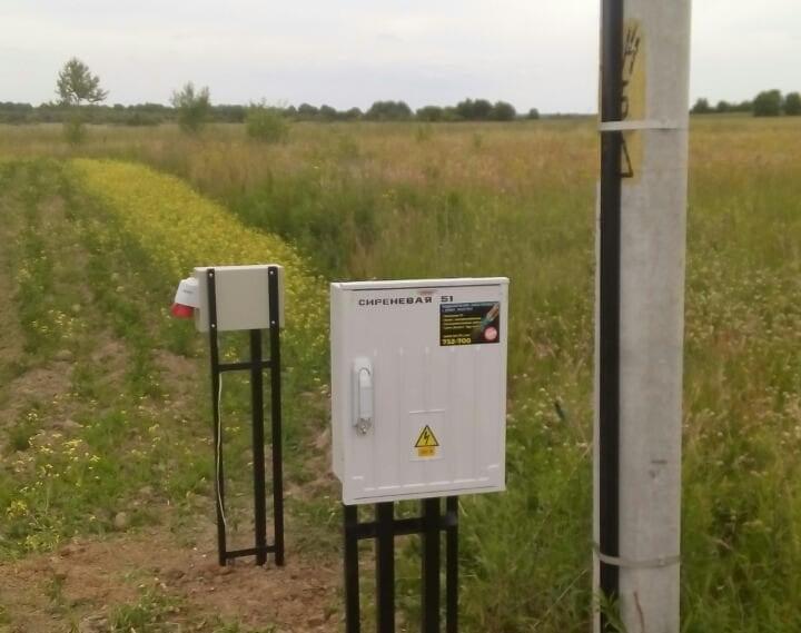 Подключение участка ИЖС к электросети в п. Константиновка
