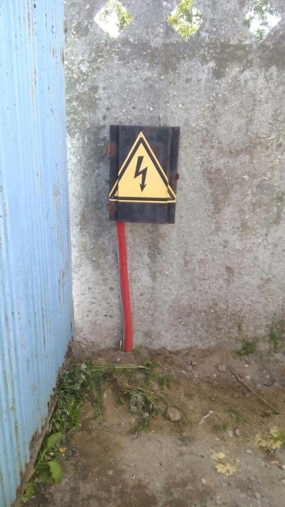 Присоединение ИЖС к электрическим сетям в п. Константиновка